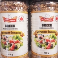 Greek -All Purpose Seasoning